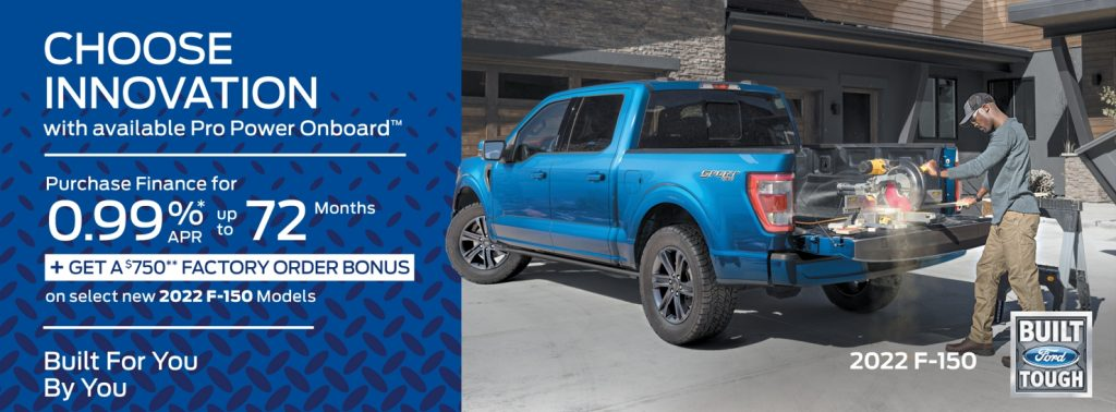 F150 August 2021 Incentives